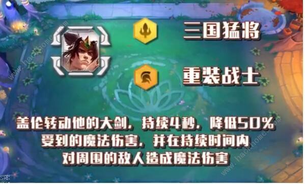 云顶之弈S4英雄排名 S4最强主C打工英雄排行榜[多图]图片1