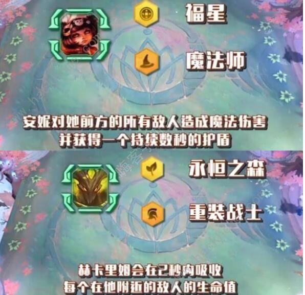 云顶之弈S4英雄排名 S4最强主C打工英雄排行榜[多图]图片4