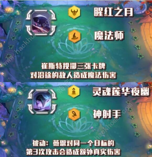 云顶之弈S4英雄排名 S4最强主C打工英雄排行榜[多图]图片3