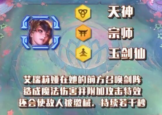 云顶之弈S4英雄排名 S4最强主C打工英雄排行榜[多图]图片6