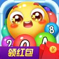 球球爆爆爆红包版小游戏 v2.3.6