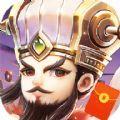 霸王雄心红包来啦手游官方版 v1.01.44