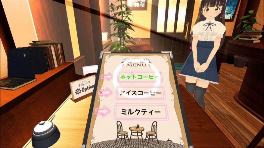 VR咖啡馆游戏中文版安卓版图1: