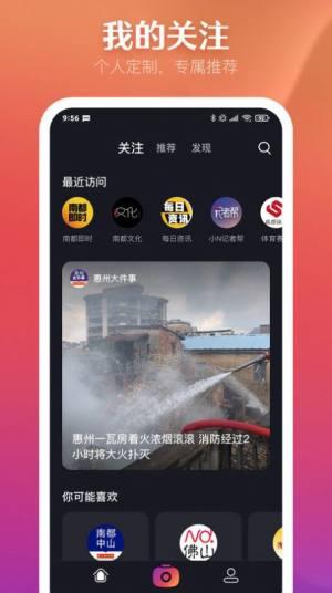 N视频app图2