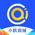 小欧商城最新版app下载 v1.0.0