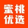 蜜桃优选app官方版下载 v1.0