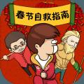 抖音无限私信工具app官方版下载 12.8.0