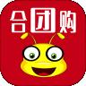 合团购最新版app下载 v4.3.0