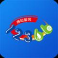 广西税务12366办一办app下载 v1.2.2