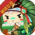 迷你世界新皮肤碧琪女孩最新免费版 v0.47.8