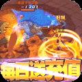 龙谷海贼王手游官方版 v1.0.0