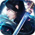 蜀山仙魔之战手游官方版 v1.0.2