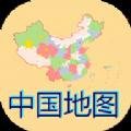2020中国地图高清图片