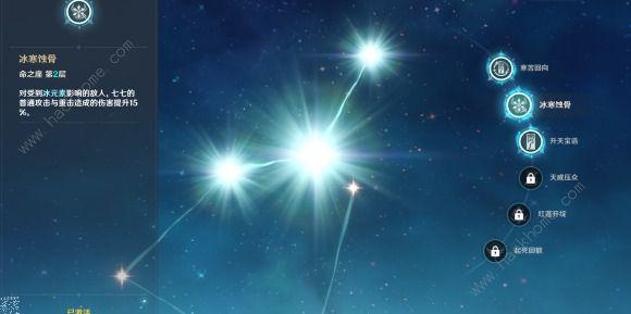 原神七七怎么样 七七圣遗物武器搭配及强度详解[多图]图片1