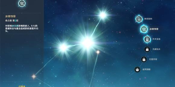 原神七七怎么样 七七圣遗物武器搭配及强度详解[多图]