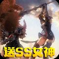 女神世界手游官方版 v1.7.0.67