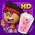 老爹冷饮店hd游戏安卓最新版 v1.0