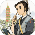 江南百景图抽卡模拟器免费最新版 v1.4.0
