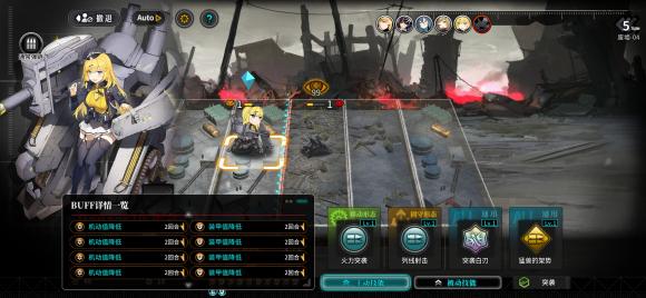 灰烬战线新手挑战任务攻略 前期刷图路线推荐[多图]