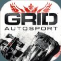 grid超级房车赛安卓免费破解版下载 v1.0
