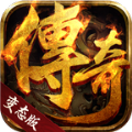 火龙经典版手游官方版 v1.0