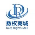 国际数权商城 - 国际数权商城APP分发平台 v1.2.6