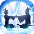 无极仙途游戏流浪孤儿最新版 v1.0