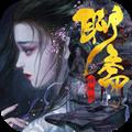 聊斋妖神录官网正版手游 v1.0.5