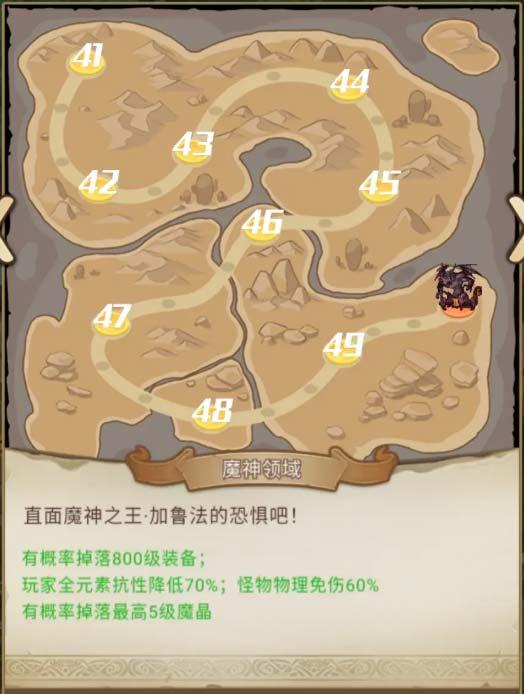 小小勇者新手攻略 前期刷金币/钻石方法一览[多图]