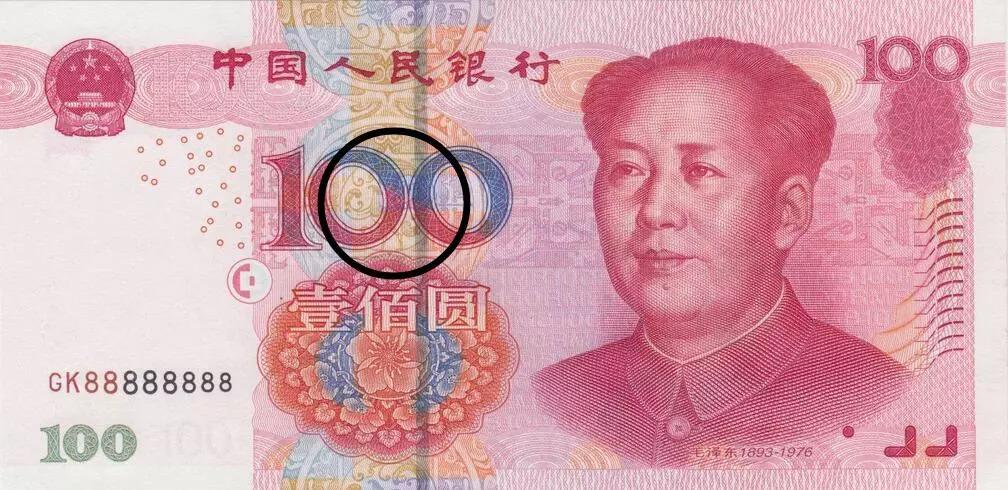 人民币上的3D中国每日更新在线观看AV_手机看 微视人民币上的3D中国ar视频观看攻略[多图]