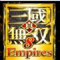 真三国无双8帝国手机版官方版 v1.0