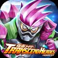 假面骑士超巅峰英雄2020版手机版中文版下载 v3.8.4