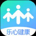 乐心健康步数修改器app官网下载 v4.6.4