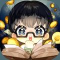 网络小说家模拟2最新版安卓游戏 v1.1.7