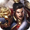 铁骑战歌行手游官方版 v1.0