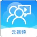 北方人才云视频app安卓版下载 v1.0.05