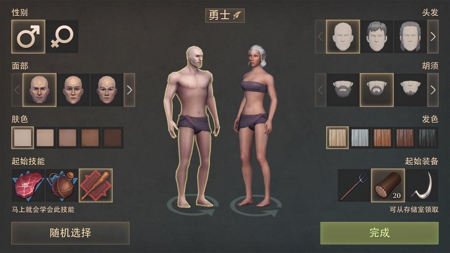 冷酷灵魂黑暗幻想生存3.0.0修改无限体力破解版图1: