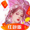 緣起青雲紅包版手遊官方版 v1.0