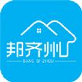 邦齐州装修app官方版下载 v1.0