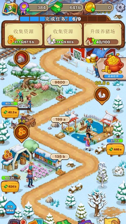 爱豆农场全村的希望游戏红包版图3: