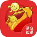 荷兰豆购物最新版app下载 v1.0.21