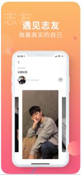 搜同社区app图1