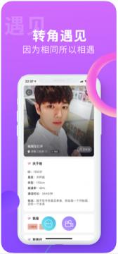 搜同社区官方app下载手机版图3:
