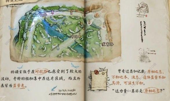 王者荣耀原初之息还需要一些时日调查 原初之息出现峡谷还需要一些时日调查任务怎么做[多图]图片1