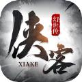 侠客幻世传手游官网最新版 v1.0