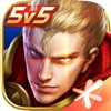 王者荣耀无限火力5.0模式软件最新版 v5.0