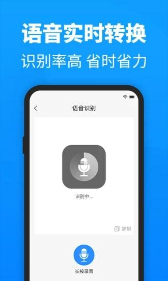 烤鸭pdf 下载官方版app图3: