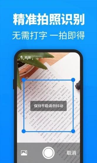 烤鸭pdf 下载官方版app图2: