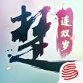 一梦江湖美食联动最新版 v1.1.16