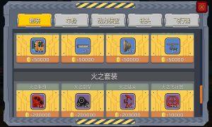 熔岩矿车2020无限钻石金币版图2